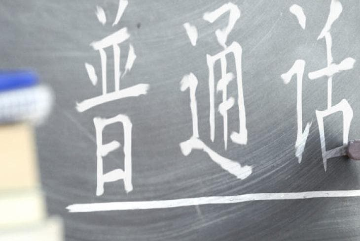 Разговорный клуб китайского москва униформа в ночных клубах